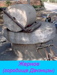 http://rezerv.narod.ru/history/15a-Dachenjzy.jpg