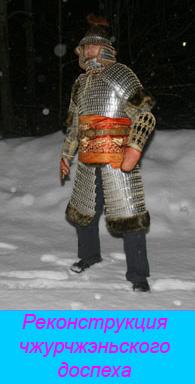 http://rezerv.narod.ru/history/15a-chzhur.jpg