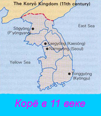 http://rezerv.narod.ru/history/15a-koryo.jpg