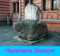 http://rezerv.narod.ru/history/15a-zhcherepaha1.jpg